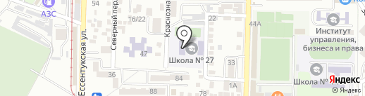 Средняя общеобразовательная школа №27 на карте Пятигорска