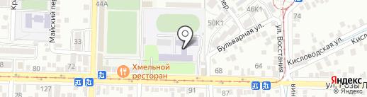 Средняя общеобразовательная школа №14 с углубленным изучением отдельных предметов на карте Пятигорска