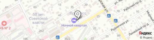 Ателье по ремонту одежды на карте Пятигорска