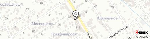 Профтрейд на карте Пятигорска