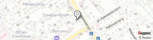 Империя посуды на карте Пятигорска