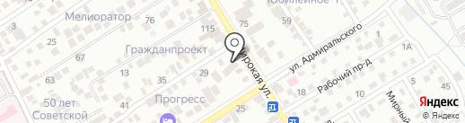 Оборонэнерго на карте Пятигорска