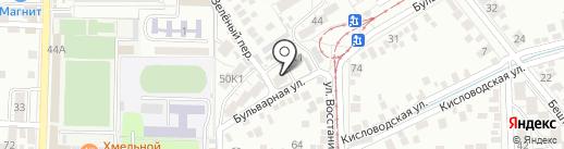 На-радость.ру на карте Пятигорска