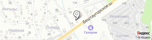 Шашлычный рай на карте Пятигорска