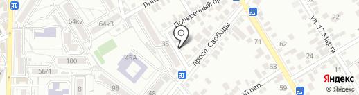 Aservice на карте Пятигорска