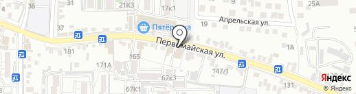 CHESTER на карте Пятигорска