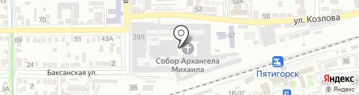 Михаило-Архангельский собор на карте Пятигорска