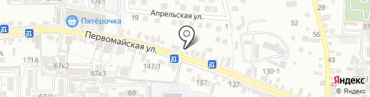 Товары для дома на карте Пятигорска