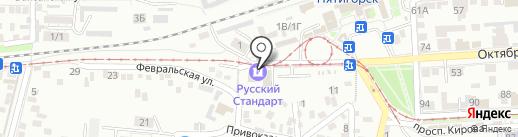 GadgetExpress на карте Пятигорска