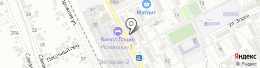 Эра на карте Пятигорска
