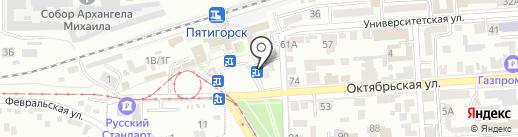 Касса по продаже авиа и железнодорожных билетов на карте Пятигорска