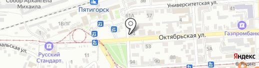 Центр страхования на карте Пятигорска