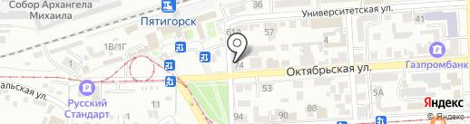 ПРОМИНСТРАХ на карте Пятигорска