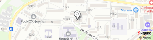 Мамочка моя на карте Пятигорска