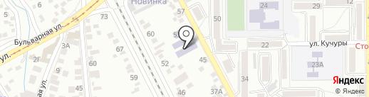 Пятигорский техникум экономики и инновационных технологий на карте Пятигорска