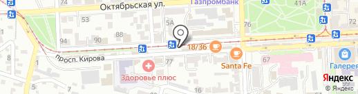 ITALY MODA на карте Пятигорска