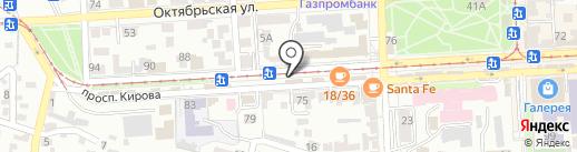 Emily на карте Пятигорска