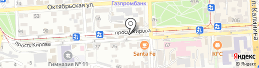 АминА на карте Пятигорска