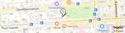 Ровита-тур на карте Пятигорска