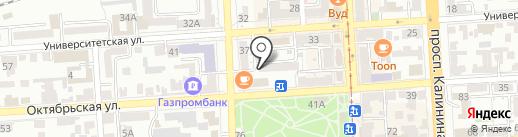 Адвокатский кабинет Киселевой Г.Ю. на карте Пятигорска