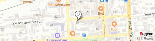 Ставропольэнерго, ПАО на карте Пятигорска
