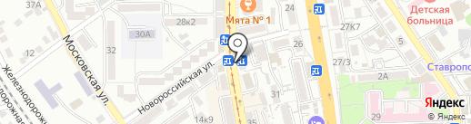 iMAX на карте Пятигорска