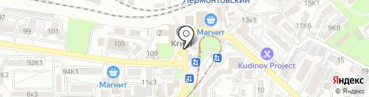 Золотая кухня на карте Пятигорска