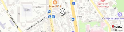 Авторская школа Екатерины Мирошниченко на карте Пятигорска