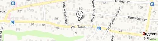 Адвокатский кабинет Погосян А.Р. на карте Свобод