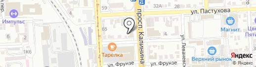 Шторы Модерн на карте Пятигорска