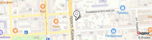 Магазин горящих путевок на карте Пятигорска