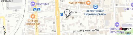 Сэконд-хенд на карте Пятигорска