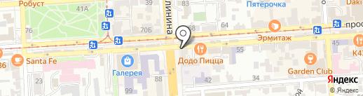 Магазин сумок на карте Пятигорска