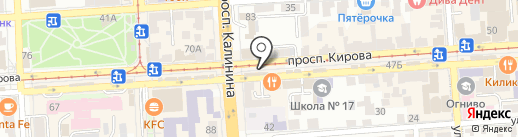 Mondo на карте Пятигорска