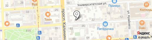 Дом Косметологии на карте Пятигорска