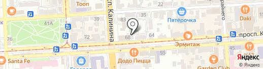 Аштанга Йога на карте Пятигорска