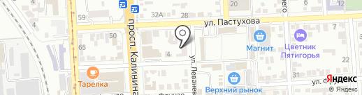 АРС-КМВ на карте Пятигорска