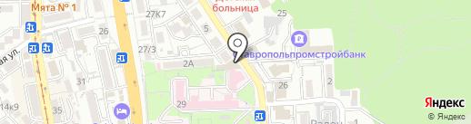 Магнит Косметик на карте Пятигорска