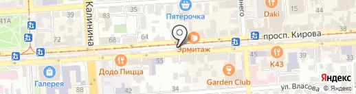 Absent на карте Пятигорска