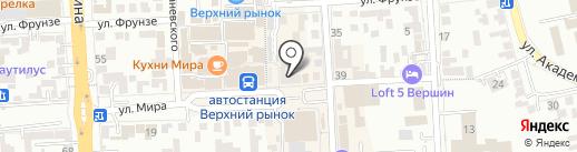 Деньги сразу на карте Пятигорска