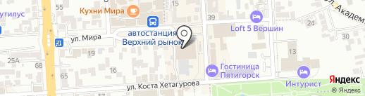 Apex на карте Пятигорска