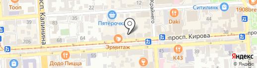 Nostalge на карте Пятигорска