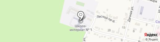 Специальная (коррекционная) общеобразовательная школа-интернат №1 на карте Железноводска