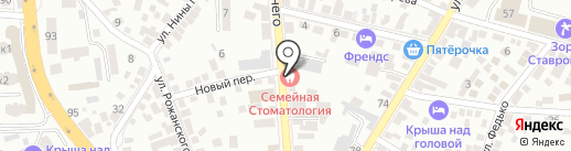 Клиник Донте на карте Пятигорска