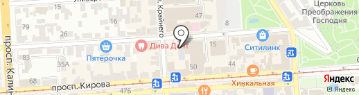 Работа сегодня на карте Пятигорска