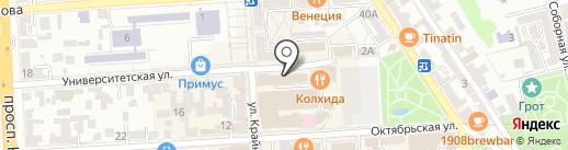 Кушания на карте Пятигорска