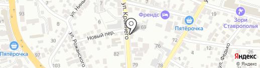Семейная стоматология на карте Пятигорска