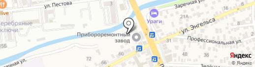 Namia на карте Свобод
