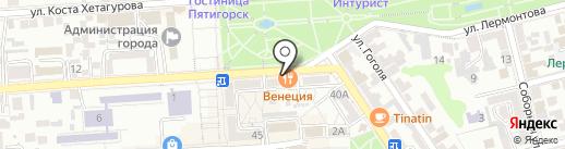 Аэрофлот, ПАО на карте Пятигорска