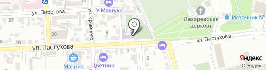 Средняя общеобразовательная школа №2 на карте Пятигорска